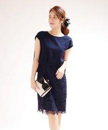 BLUEEAST/≪結婚式 二次会 パーティー≫ドッキング風レーススカートドレス/500885541