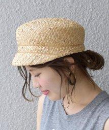 Khaju/Rebecca:ストローキャップ/500894455