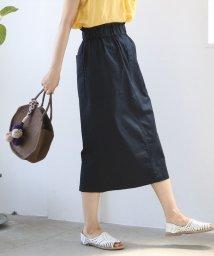 coen/ツイルイージーロングタイトスカート/500899101