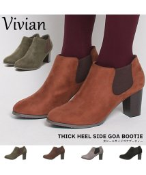 Vivian/太ヒールサイドゴアブーティー/500844795