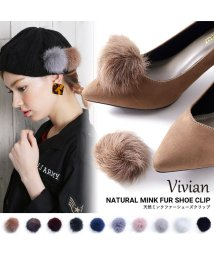Vivian/天然ミンクファーシューズクリップ/500901513