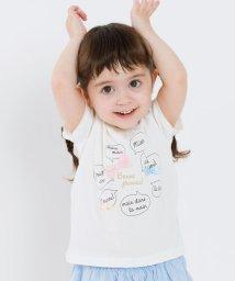 SHIPS KIDS/SHIPS KIDS:リボンTEE(80~90cm)/500904482