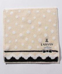 LANVIN en Bleu/タオルハンカチ 17406006/LB0004988