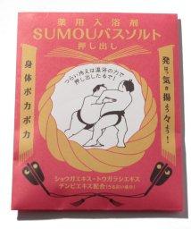 Afternoon Tea LIVING/SUMOUバスソルト/GIFT&LIVING/500885337