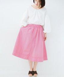 haco!/花や野菜を使って染めた 楽ちんキレイなフレアースカート/500901863