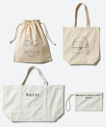 haco!/これ持って出かけたい!旅行に便利なバッグ4点セット/500901869