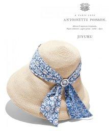 JIYU-KU /【マガジン掲載】Antoinette Poisson BOTANIQUE ハット/500910379