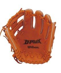 WILSON/ウィルソン/一般用 D-MAX 内野手用 69H 21/500910575