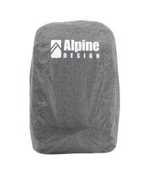 Alpine DESIGN/アルパインデザイン/ザックカバー(30L-40L)/500911183