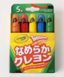 green label relaxing (Kids)/crayola ナメラカクレヨン5/500874745