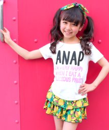 ANAP KIDS/フルーツ柄トップス+フリルスカパン SET UP/500905645