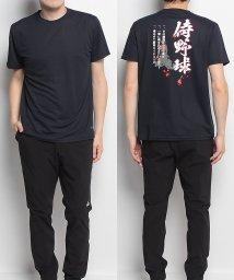 s.a.gear/エスエーギア/メンズ/半袖メッセージTEE 侍野球/500915925