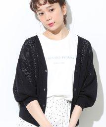 ViS/【前後2WAY】メッシュカーディガン/500921391