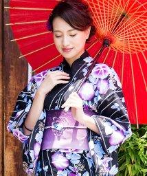 Dita/Dita【ディータ】1人で簡単に着られる作り帯の可愛い女性浴衣 4点フルセット(ゆかた・作り帯・下駄・着付けカタログ)/500934329