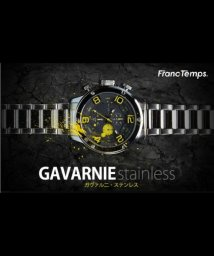 Franc Temps/〈FrancTemps〉GAVARNIE Stainless/500893365