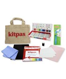 kitpas/キットパスリトルアーティスト/500905541