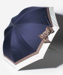 LANVIN en Bleu/パラソル22-084-87020-06/LB0005088