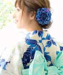 Dita/Dita【ディータ】1人で簡単に着られる作り帯の可愛い女性浴衣 4点フルセット(ゆかた・作り帯・下駄・着付けカタログ)/500969453