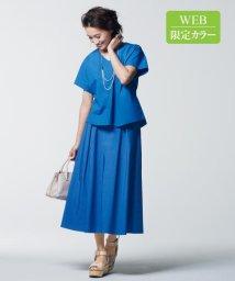 JIYU-KU /【STORY6月号掲載】ストレッチコットン カラーセットアップ(検索番号H39)/500973048