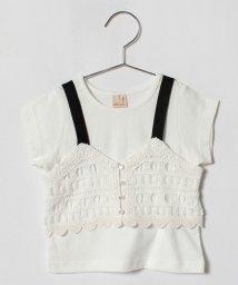 petit main/レースビスチェ×無地Tシャツセット/500957971