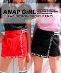 ANAP GiRL/巻スカート風ショートパンツ/500982521
