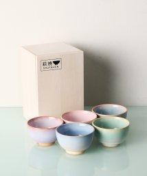 Afternoon Tea LIVING/萩焼豆椀5客セット/500975134