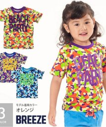 BREEZE / PARTY PARTY /迷彩Tシャツ/500990749