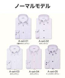 ATELIER365/白ドビー柄 デザインワイシャツ Aset-アーバン/501004379