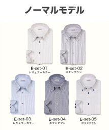 ATELIER365/白ドビー柄 デザインワイシャツ Eset-クラシック/501004382