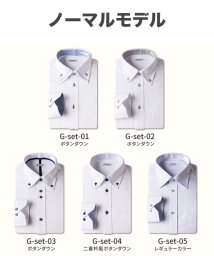 ATELIER365/白ドビー柄 デザインワイシャツ Gset-シャープ/501004383