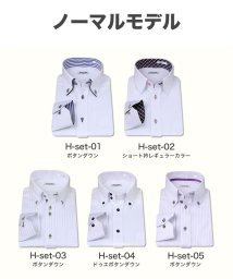 ATELIER365/白ドビー柄 デザインワイシャツ Hset-クール/501004384