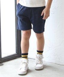 coen/【新色:ライトブルー入荷・coen キッズ / ジュニア】パイルショーツ18SS(100~150cm)/500998445