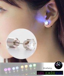 miniministore/パーティー グッズ 光るピアス LED搭載 発光ピアス パーティーアクセサリー/501014806