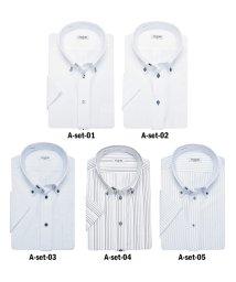 ATELIER365/半袖デザインワイシャツ5枚SET!! 選べるデザイン5枚組×7種類/501014972
