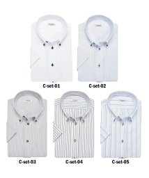 ATELIER365/半袖デザインワイシャツ5枚SET!! 選べるデザイン5枚組×7種類/501014974