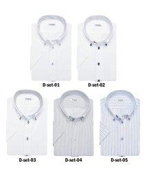 ATELIER365/半袖デザインワイシャツ5枚SET!! 選べるデザイン5枚組×7種類/501014975