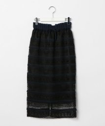 Ravissant Laviere/フリンジケミカルレースタイトスカート/500969935