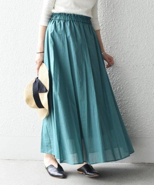 SHIPS WOMEN(シップス ウィメン)/【手洗い可能】フレアマキシスカート◇/313221826