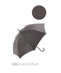 BACKYARD/アテイン ATTAIN ジャンプ 長傘 58cm/501037558