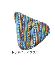 BACKYARD/川住製作所 Keia+ モダンアートシリーズ サドルカバー/501039177