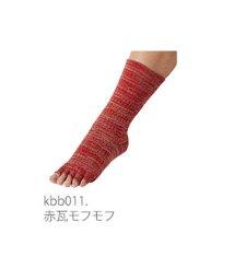 BACKYARD/KARABISA SOCKS Boot Middle Ankle Type/501039234