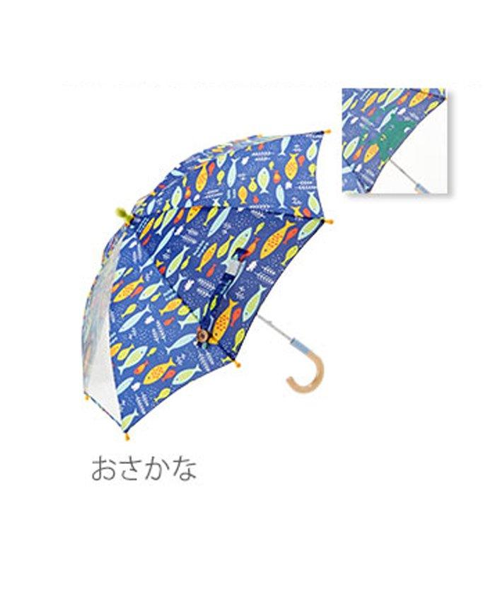603d0fe6c1e78 セール クッカヒッポ カサ 安全手開キ式 子供用 長傘(501039309 ...