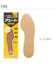 BACKYARD/アシート ソフトタイプ 25足入/501037530