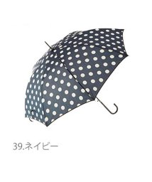 BACKYARD/コインドット柄雨傘/501037762