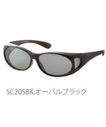 BACKYARD/冒険王 偏光 オーバーグラス/501038017