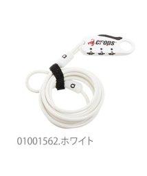 BACKYARD/ダブルループワイヤーロック CP-SPD07/501038273