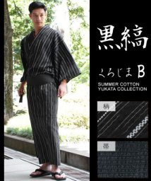 THE CASUAL/(スプ) SPU 粋浴衣/帯/下駄/扇子4点セット/501045166