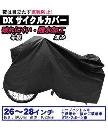 BACKYARD/DXサイクルカバー 厚手 ラージ ブラック/501038393
