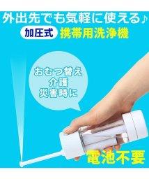 BACKYARD/加圧式洗浄機 シャワーウォッシュ/501038456