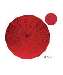BACKYARD/サントス santos #JK-46 16本骨撥水傘 わにゃんこ/501039089